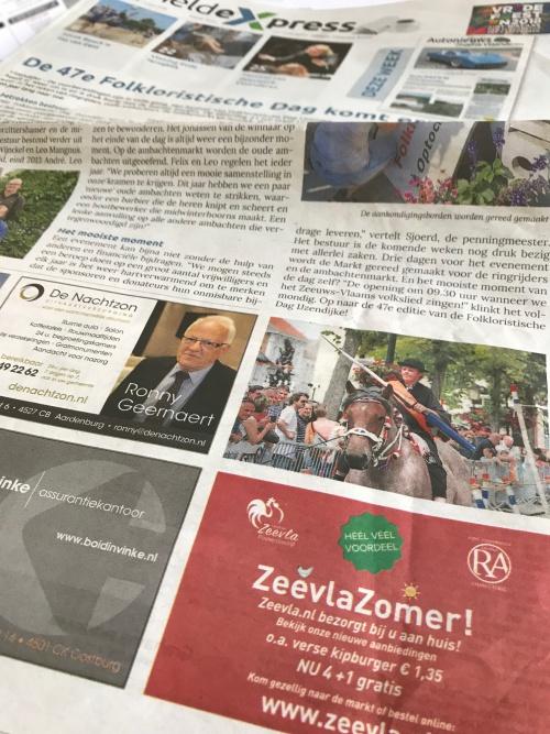 Zeevla advertenties